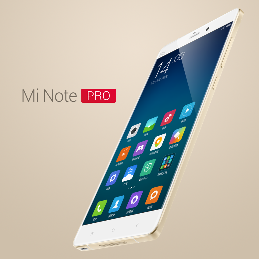 xiaomi-mi-note-pro-vs-galaxy-note-4-looks