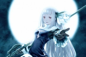 Bravely Second game