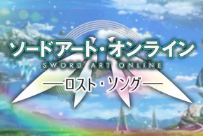 Sword-Art-Online-Lost-Song-Namco-Bandai