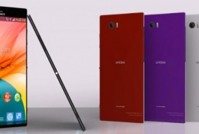 sony-xperia-z4-bezelless-leaked-front-panel-load-the-game