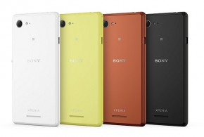 xperia-e4-xperia-e4g-lte-enabled-cheap-phone