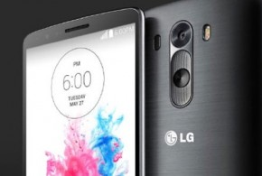 lg-g4-release-date-revealed-not-official-confirmation