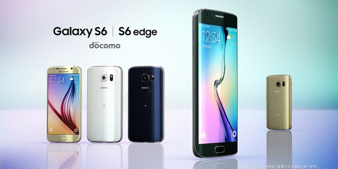 Galaxy-s6-samsung-logo-no-longer-branded-in-japan