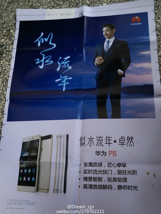 huawei-p8-hands-on-leaked-poster-specs-price-release-date