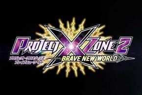 Project X-Zone