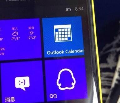 windows-10-for-phones-hands-on-ui-design