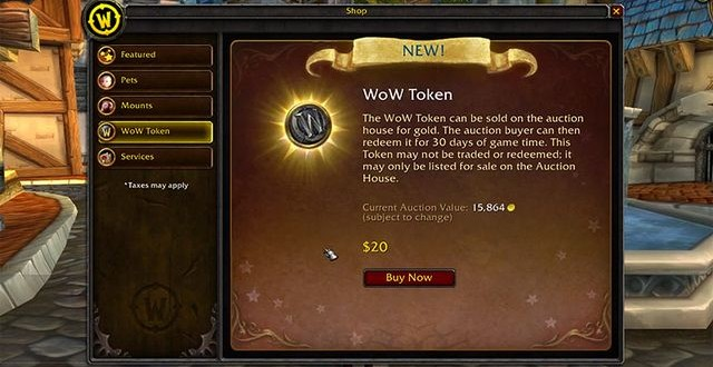 Wow token ingame gold