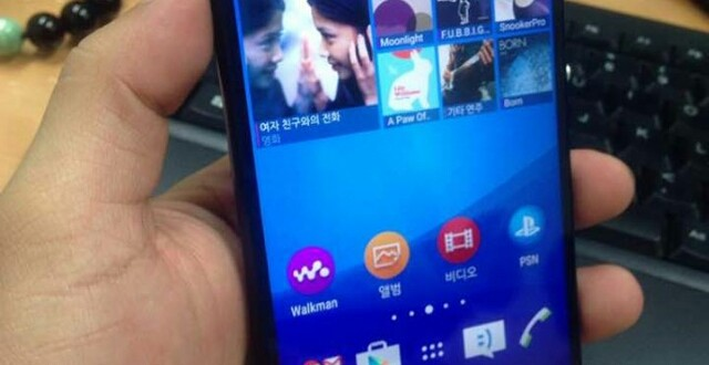 xperia-z4-hands-on-leaked-video
