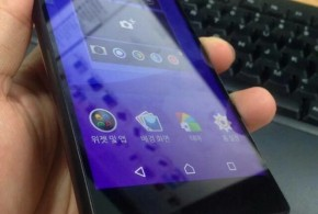 xperia-z4-hands-on-video-recording