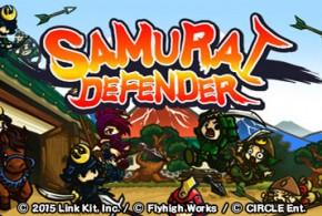 N3DS_SamuraiDefender_title_screen
