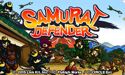 N3DS_SamuraiDefender_title_screen