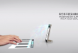 The Lenovo Smart Cast can project a virtual touch screen