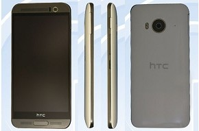 htc-one-m9e-budget-variant-plastic-one-m9