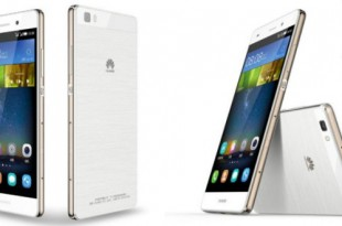 HuaweiP8-Lite-4G-LTE-White
