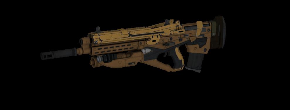 Destiny Pulse Rifles