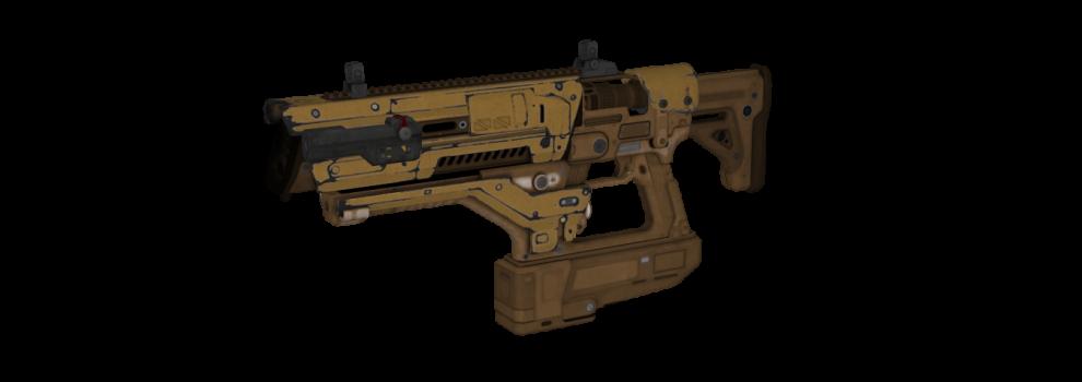 Destiny Fusion Rifles