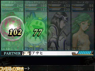 Shin-Megami-Tensei-IV-Final-2
