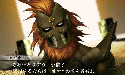 Shin-Megami-Tensei-IV-Final-4