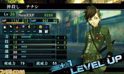 Shin-Megami-Tensei-IV-Final-5