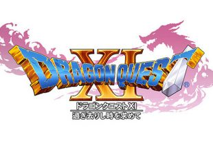 dragon-quest-xi-trailer