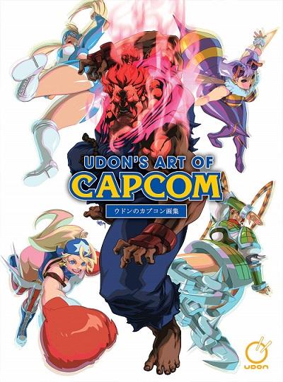 UDON Art of Capcom 1 cover
