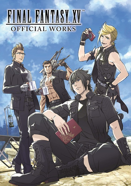 final fantasy xv official works cover