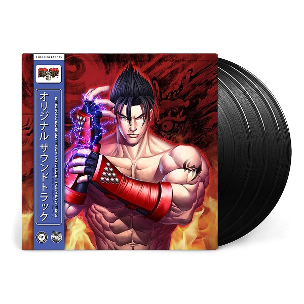Tekken 3 vinyl soundtrack cover