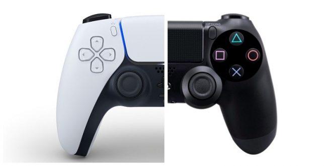 DualShock DualSense