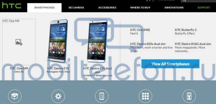 , Le nom du HTC One M9 confirmé